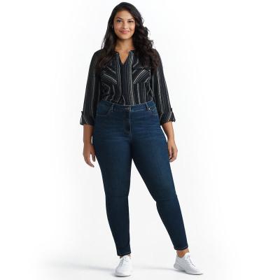 GELEBRITY PINK / Джинсы большого размера для невысоких женщин