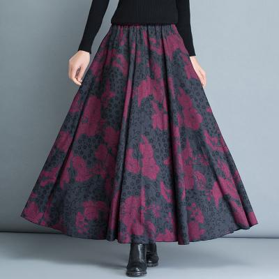 Длинная юбка макси EXC Z-041