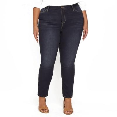 CATHERINES / Моделирующие женские джинсы очень большого размера