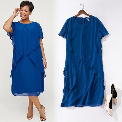 CATHERINES / Нарядное шифоновое платье большого размера